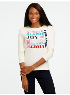 Holiday Joy Tee